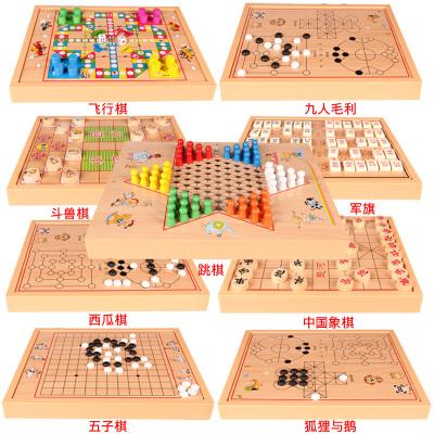 古達跳棋 飛行棋五子棋斗獸棋桌面游戲多功能成人棋兒童益智木制玩具 二合一:五子棋+跳棋
