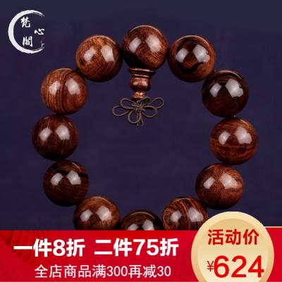 梵心阁(fanxinge)海南黄花梨手串20mm男2.0山水纹黄花梨鬼脸对眼佛珠手链 山水纹