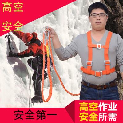 閃電客高空作業安全帶戶外施工保險帶全身五點歐式空調安裝安全繩電工帶橘色單鉤3米