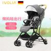 IVOLIA德国婴儿车推车轻便折叠可坐可躺简易超轻小童车儿童宝宝手推车