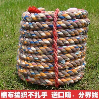 閃電客 成人兒童拔河比賽拔河繩子專用繩