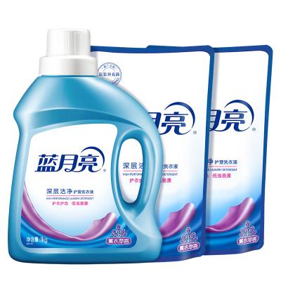 藍月亮 洗衣液機洗1kg瓶裝+500g*2袋裝套裝優惠裝薰衣草香深層潔凈