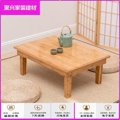 蘇寧放心購楠竹折疊炕桌家用吃飯小桌子實木質正方形榻榻米地桌餐桌茶幾炕幾簡約新款