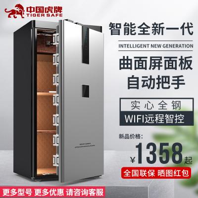 虎牌保險柜家用45/60/80CM全鋼防盜密碼指紋入墻1米1.5米1.8米雙門辦公大型保險箱保管箱