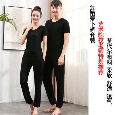新款現代舞蹈服套裝女形體服練功服男健美服蘿卜褲訓練服跳服