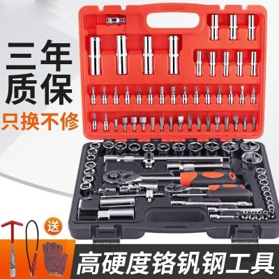 汽修套筒扳手套裝快速棘輪修車專用工具箱輪胎拆卸套管組合 小號款46件套(無贈品)