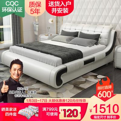 都市名门 真皮床现代简约主卧室双人床1.8米小户型榻榻米1.5婚床软体储物家具成人床