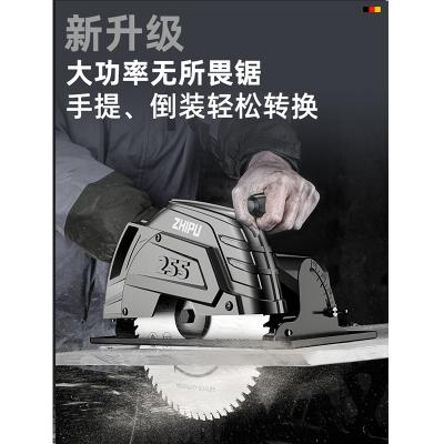 芝浦(ZHIPU)電圓鋸7寸9寸家用木工手提電鋸切割鋸圓盤鋸臺鋸多功能.【專業款7寸可倒裝】+出廠標配