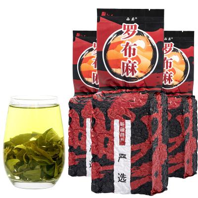 西爵 新疆野生羅布麻茶 原產地特級新芽羅布麻葉嫩芽養生茶750g 散裝