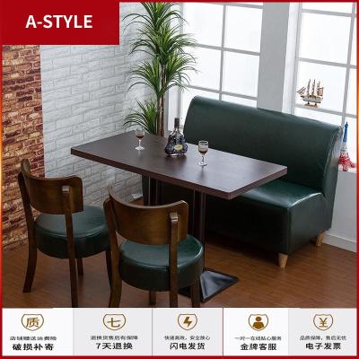 苏宁放心购 奶茶店桌椅组合咖啡厅沙发简约甜品店双人休闲酒吧西餐厅卡座沙发A-STYLE