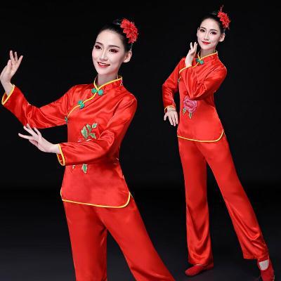 秧歌服女成人民族舞蹈演出服中老年廣場舞腰鼓服裝扇子舞秋冬