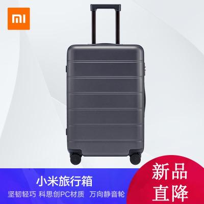 小米(MI)小米旅行箱 男女20寸/24寸/28寸万向轮拉杆箱密码登机箱时尚潮流旅行箱