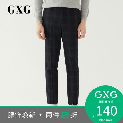 【兩件2折價:140】GXG男裝 冬季時尚休閑潮流韓版修身黑綠格西褲#GA114505G