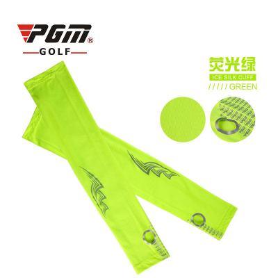 高尔夫遮阳防晒袖套 男女冰丝运动套袖加长版带手套袖套