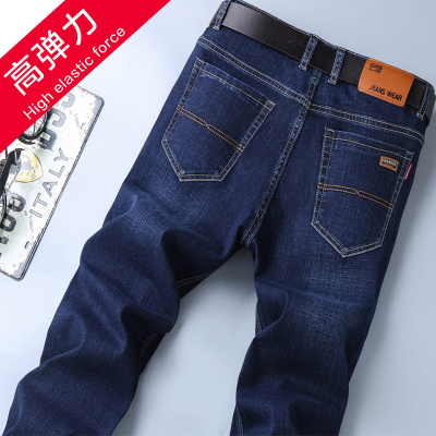 WOWF新款彈力男士牛仔褲休閑直筒修身時尚寬松運動長褲子