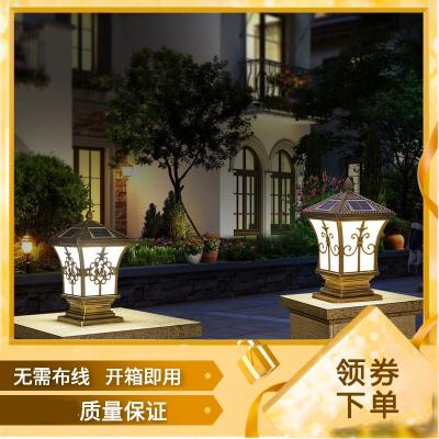 太阳能柱头灯户外防水围墙灯小区花园别墅庭院灯欧式院墙大门口灯