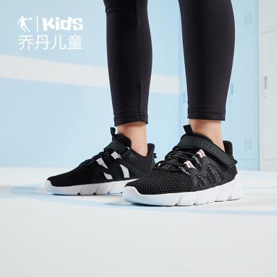 喬丹童鞋小學生兒童軟底跑步鞋春夏透氣中大童男童網面運動鞋QM9250207
