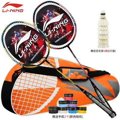 李宁(LI-NING)羽毛球拍双拍碳素3u复合男女情侣2支套装280(已穿线)