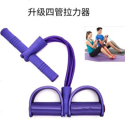 加強腳蹬拉力器 仰臥起坐家用擴胸臂力器健腹瘦肚子力量訓練健身 定制