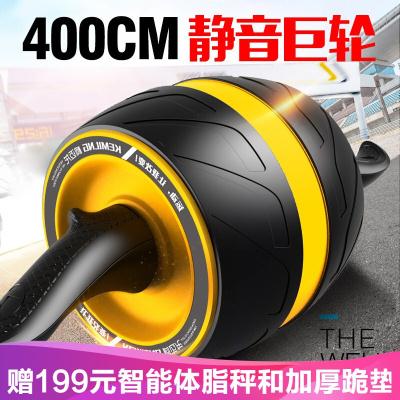 巨轮智能健腹轮 男女家庭静音健腹器 腹肌训练器巨轮滚轮器收腹腹肌健身器材