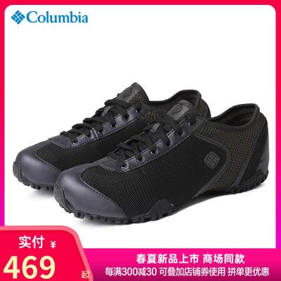 2020春夏新品哥倫比亞城市戶外男鞋透氣輕便休閑徒步鞋DM1086