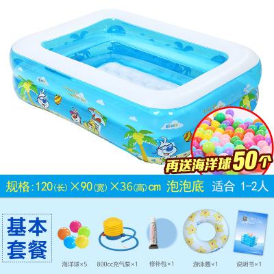 諾澳嬰兒童游泳池充氣嬰兒浴盆寶寶洗澡盆充氣泳池加大保溫家庭戲水池球池120*90*36cm基本套餐