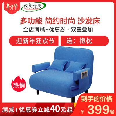 欧莱特曼 折叠床单人床 双人床 沙发床 现代简约布艺3人沙发 可拆洗 带靠背调节