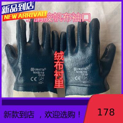 浸膠耐油全掛手套藍大口耐磨防油藍丁晴帆布手套加厚勞保手套電焊商品由多個顏色 尺碼 規格拍下請備注或聯系在線客服咨詢