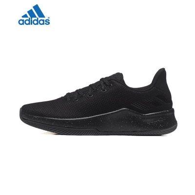 阿迪达斯(adidas)2018秋男篮球鞋SPEEDBREAK BB7030