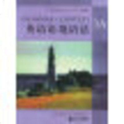 0930英語語境語法:3A(附CD光盤兩張)——英語語境語法系列叢書
