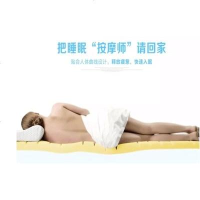 航竹坊 80D高密度太空记忆棉床垫学生宿舍慢回弹海绵软床褥1.5 1.8m定做
