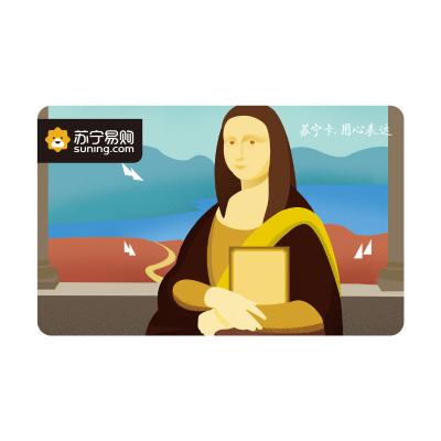 【万博官网app体育ios版卡】大狮集III主题(电子卡)