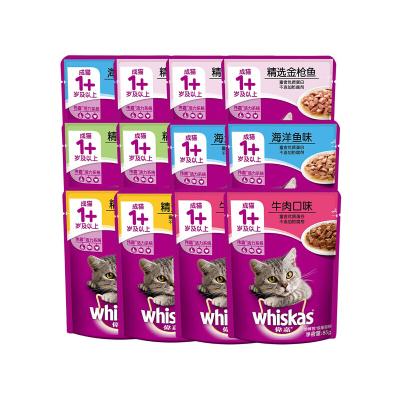 偉嘉妙鮮包 成貓濕糧混合口味妙鮮包85g 整盒*12包裝