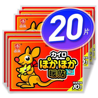 【蘇寧超市】朵蘭 華納紅袋鼠標準貼暖寶寶保暖貼發熱貼(20片)