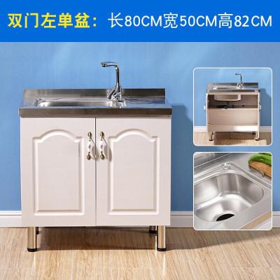 纳丽雅(Naliya)简易橱柜灶台柜单柜不锈钢台面碗柜欧式移动经济组装水柜储物柜 80左单盆