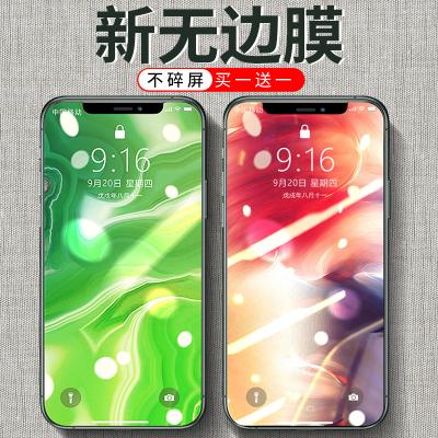 华为mate30pro荣耀v30/9x/20i/20s/钢化膜9i/V10全屏p30手机p20保护nova3/3i青春版