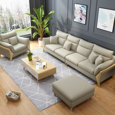 北歐日式簡約現代客廳整裝轉角家具布藝可定制小戶型沙發定制!