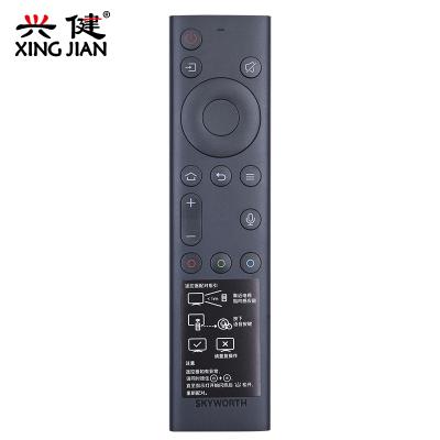 原裝正品創維電視語音遙控器YK-8600J 50G650 55G650 65G650