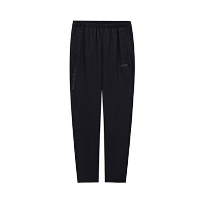 361°男褲秋季新款寬松梭織跑步健身訓練褲子男士黑色運動褲