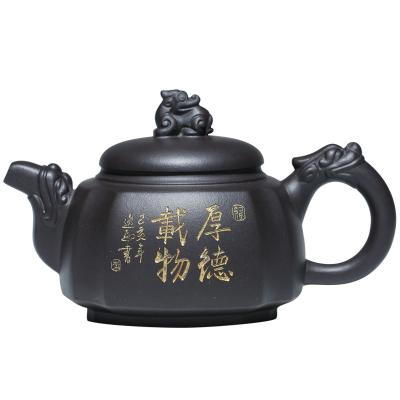 宜興紫砂壺套裝純全手工家用泡茶壺名家功夫茶四方騰龍壺整套茶具禮品