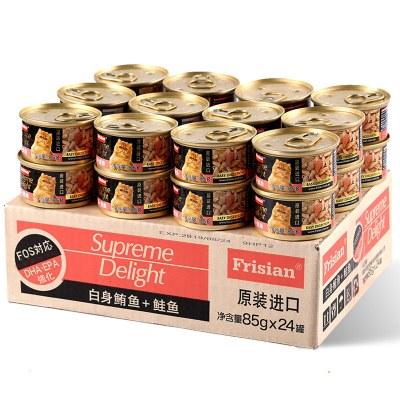 貓罐頭 泰國進口貓罐頭貓咪濕糧貓零食 泰國進口貓罐頭白肉貓罐成幼 白身鮪魚+鮭魚金罐 85g*24罐