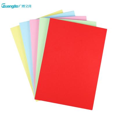 广博(GuangBo)F8069H A4/80g五色混装复印纸100张/包 电脑打印纸 手工折纸 手工纸 千纸鹤纸