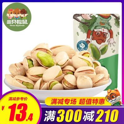 【三只松鼠_開心果100g】休閑零食每日堅果特產炒貨干果孕婦無漂白