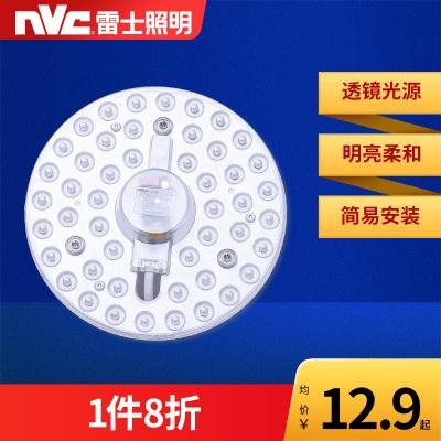 雷士照明led吸顶灯芯灯板改装光源模组圆形LED光源节能灯珠灯泡家用灯盘