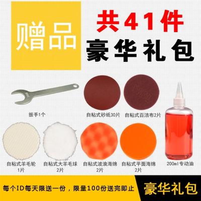 气动抛光机打磨机5寸砂纸机吸尘工业级汽车美容打蜡磨光干磨机125 工业版标配(全钢转子)