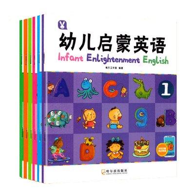 全6冊 幼兒啟蒙英語 3-6歲寶寶學英語早教學前不能錯過的英語啟蒙有聲繪本故事圖書籍 少兒童入門教材自學零基礎啟蒙英語書