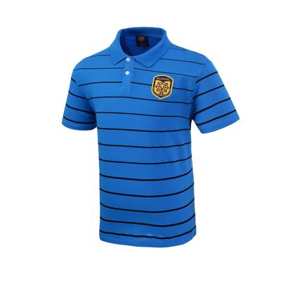 江苏苏宁足球俱乐部官方男士棉质基础版型蓝黑条纹POLO-蓝色