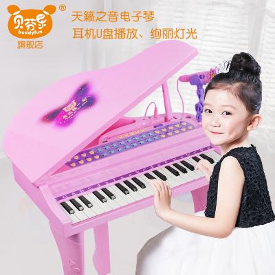 贝芬乐儿童电子琴带麦克风3-6-9岁小女孩男孩宝宝早教玩具唱礼物玩具