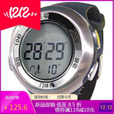 天福 手腕式球表 金属外壳秒表球手表 倒计时闹钟