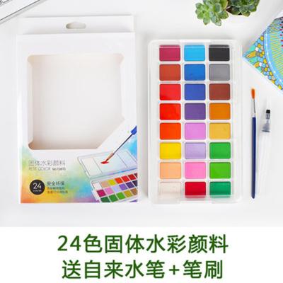 固體水彩顏料水粉顏料24色分裝兒童水彩畫筆套裝初學者手繪畫材工具盒裝可水洗畫畫成人美術用品 【24色】固體水彩顏料